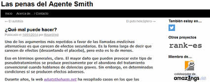 qmph-blog-las-penas-del-agente-smith-rizewind