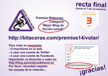 qmph-blog-x-bitacoras-2014-instrucciones